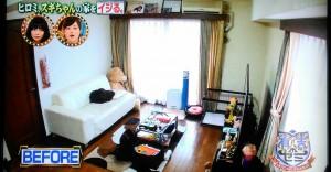 【八王子リフォーム】ヒロミ、スギちゃんの家をカリフォルニア風にイジる037
