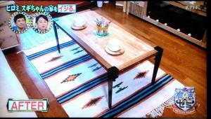 【八王子リフォーム】ヒロミ、スギちゃんの家をカリフォルニア風にイジる036