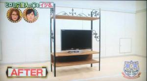タイムマシーン3号・関の自宅を南フランス風に改造010