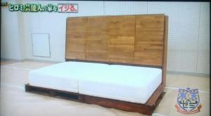 タイムマシーン3号・関の自宅を南フランス風に改造014