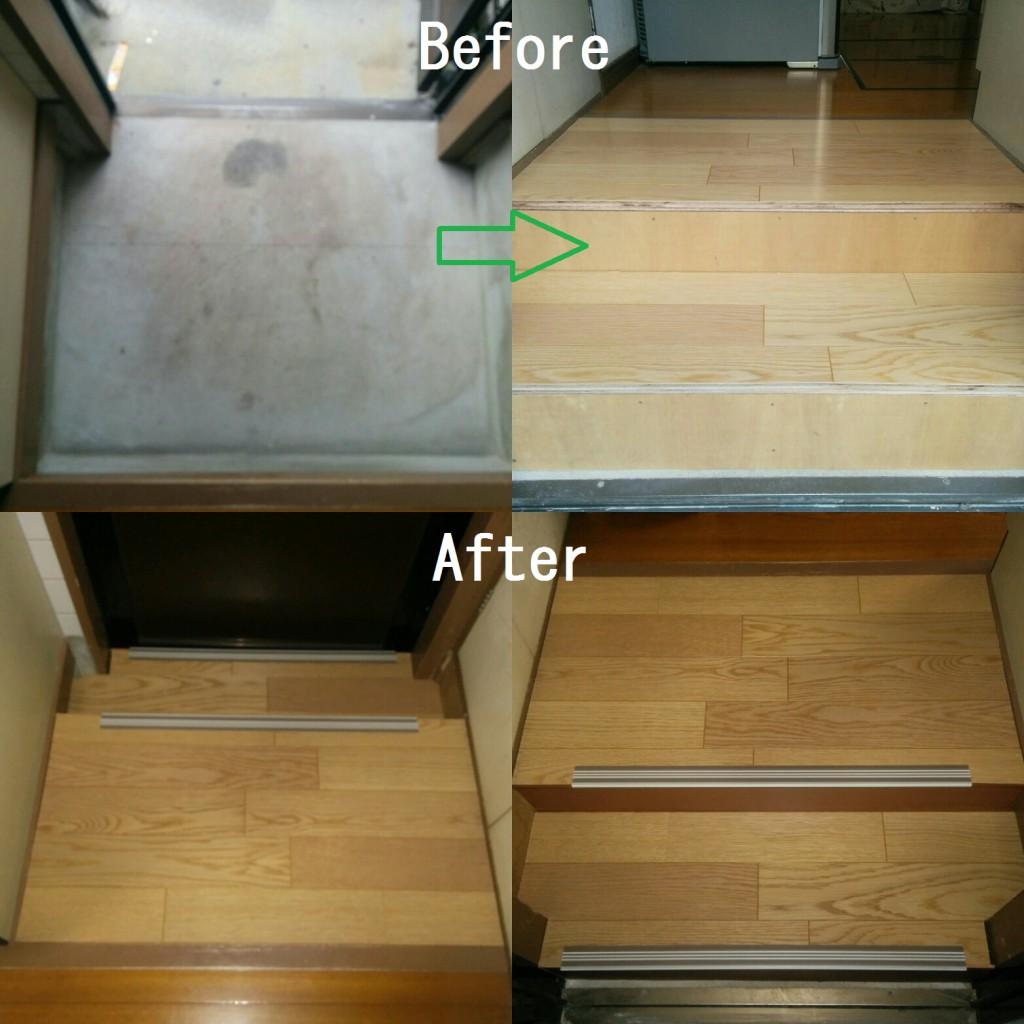 100均(ダイソー)のリメイクシートと滑り止めを階段に貼ってみた!