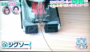 【八王子リホーム】ヒロミ幼稚園を作る003