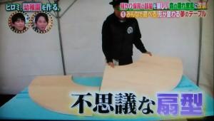 【八王子リホーム】ヒロミ幼稚園を作る004