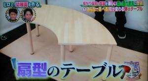 【八王子リホーム】ヒロミ幼稚園を作る006