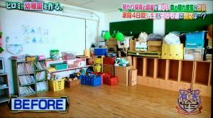 ヒロミ幼稚園を作る仕上げ005
