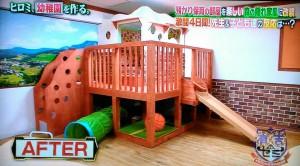 ヒロミ幼稚園を作る仕上げ006