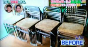 ヒロミ幼稚園を作る仕上げ007