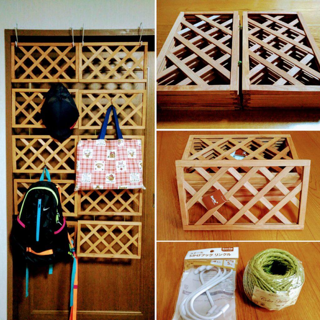 【100均DIY】セリアの木製トレリス持ち運び簡単ウォールパーテーション