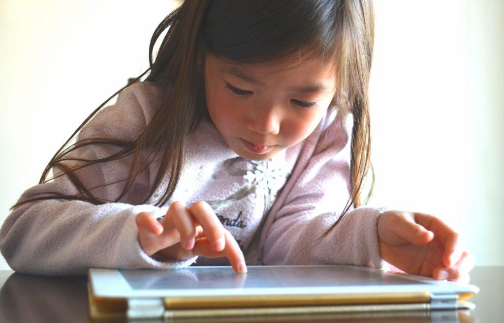 【タブレット学習】2020年、学校教育が激変!?常識を子供に押しつける時代はもう古い!