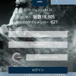 XRPwalletのアカウント開設手順!Google翻訳バージョン